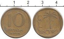 Изображение Дешевые монеты Израиль 10 агор 1966 Латунь VF+