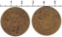 Изображение Дешевые монеты Тунис 100 миллим 2008 Латунь VF