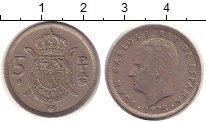 Изображение Дешевые монеты Европа Испания 5 песет 1975 Медно-никель VF+