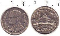 Изображение Дешевые монеты Азия Таиланд 5 бат 1999 Медно-никель XF