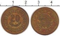 Изображение Дешевые монеты Тунис 20 миллим 1960 Латунь VF+