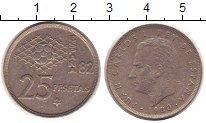 Изображение Дешевые монеты Испания 25 песет 1980 Медно-никель