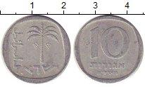 Изображение Дешевые монеты Азия Израиль 10 агор 1978 Алюминий VF+