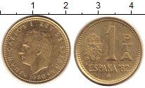 Изображение Дешевые монеты Испания 1 песета 1980 Латунь VF Чемпионат мира FIFA