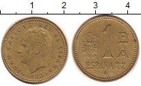Изображение Дешевые монеты Испания 1 песета 1980 Бронза VF Чемпионат мира FIFA