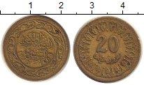 Изображение Дешевые монеты Африка Тунис 20 миллим 1983 Латунь XF
