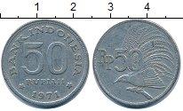 Изображение Дешевые монеты Азия Индонезия 50 рупий 1971 Медно-никель XF