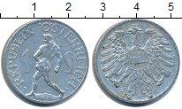 Изображение Дешевые монеты Австрия 1 шиллинг 1957 Алюминий VF+