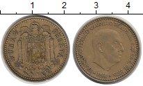 Изображение Дешевые монеты Европа Испания 1 песета 1966 Бронза VF