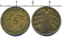 Изображение Дешевые монеты Германия 5 пфеннигов 1935 Латунь VF