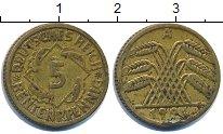 Изображение Дешевые монеты Германия 5 пфеннигов 1924 Латунь VF-