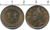 Изображение Дешевые монеты Азия Тайвань 1 юань 1981 Медь XF