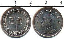 Изображение Дешевые монеты Азия Тайвань 1 юань 1981 Латунь XF