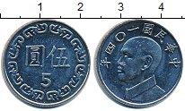 Изображение Дешевые монеты Азия Тайвань 5 юаней 1981 Медно-никель XF
