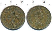 Изображение Дешевые монеты Китай Гонконг 50 центов 1980 Медь XF-