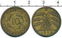 Изображение Дешевые монеты Германия 10 пфеннигов 1924 Латунь VF
