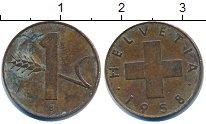 Изображение Дешевые монеты Швейцария 1 рапп 1958 Медь VF+