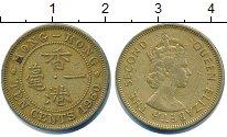 Изображение Дешевые монеты Гонконг 10 пенсов 1960 Латунь VF+