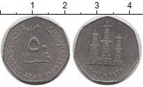Изображение Дешевые монеты Азия ОАЭ 50 филс 2007 Медно-никель XF
