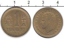 Изображение Дешевые монеты Испания 1 песета 1980 Латунь VF+