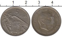 Изображение Дешевые монеты Европа Испания 5 песет 1957 Медно-никель VF