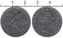 Изображение Дешевые монеты Италия 50 лир 1979 Железо VF