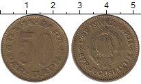Изображение Дешевые монеты Югославия 50 пар 1978 Бронза VF