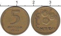 Изображение Дешевые монеты Азия Израиль 5 агор 1973 Латунь XF-