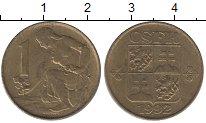 Изображение Дешевые монеты Чехия 1 крона 1992 Латунь-сталь XF