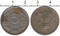 Изображение Дешевые монеты Индия 5 рупий 2000 Медно-никель XF-