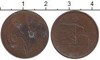 Изображение Дешевые монеты Турция 10 куруш 1971 Медь VF-