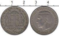 Изображение Дешевые монеты Греция 2 драхмы 1966 Медно-никель XF-