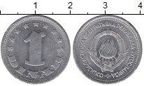Изображение Дешевые монеты Югославия 1 динар 1963 Алюминий XF-