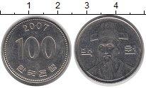 Изображение Дешевые монеты Марокко 1 дирхам 1974 Медно-никель XF+