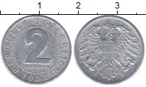 Изображение Дешевые монеты Австрия 2 гроша 1952 Алюминий VF+