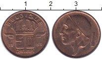 Изображение Дешевые монеты Бельгия 50 сентим 1983 Медь XF