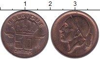 Изображение Дешевые монеты Бельгия 50 сентим 1982 Бронза XF-