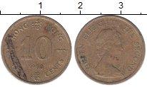 Изображение Дешевые монеты Гонконг 10 центов 1983 Латунь