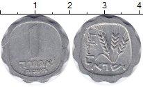 Изображение Дешевые монеты Израиль 1 агор 1974 Алюминий VF