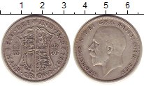 Изображение Монеты Великобритания 1/2 кроны 1931 Серебро VF