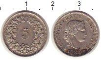 Изображение Монеты Швейцария 5 рапп 1933 Медно-никель XF