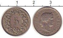Изображение Монеты Швейцария 5 рапп 1901 Медно-никель XF