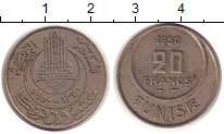 Изображение Монеты Тунис 20 франков 1950 Медно-никель XF