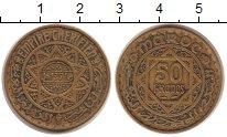 Изображение Монеты Марокко 50 франков 1952 Латунь XF