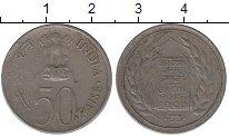 Изображение Монеты Индия 50 пайс 1973 Медно-никель XF- ФАО