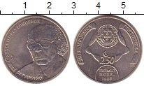 Изображение Монеты Португалия 2 1/2 евро 1998 Медно-никель UNC Нобелевский  лауреат
