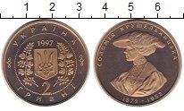 Изображение Монеты Украина 2 гривны 1997 Медно-никель UNC