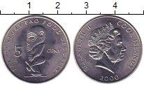 Изображение Монеты Острова Кука 5 центов 2000 Медно-никель UNC