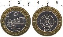 Изображение Монеты Азия Турция 1000000 лир 2003 Биметалл UNC-