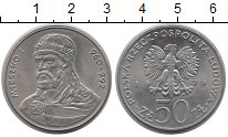Изображение Монеты Польша 50 злотых 1979 Медно-никель UNC-